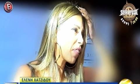 Θα κουφαθείτε! Η Ελένη Χατζίδου στέλνει μήνυμα στον πρώην της on camera και…