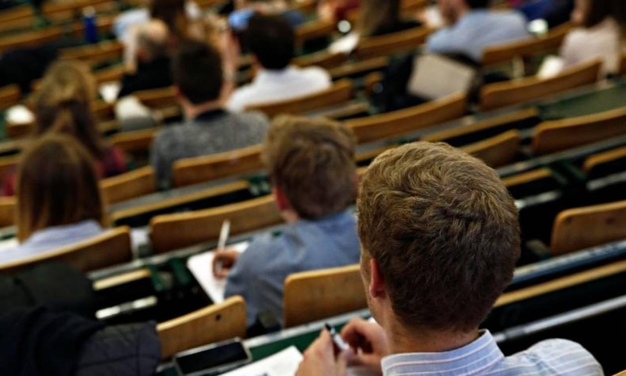 Φοιτητικό στεγαστικό επίδομα: Ποιοι οι δικαιούχοι - Κάντε κλικ ΕΔΩ για να υποβάλετε αίτηση