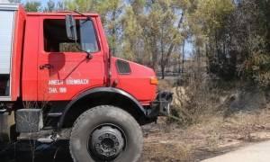 Ποιες περιοχές βρίσκονται «στο κόκκινο» για εκδήλωση πυρκαγιάς