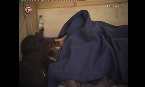 Σάλος στο Survival Secret: Τους «τσάκωσαν» αγκαλιά κάτω από την κουβέρτα να... (ΔΕΙΤΕ ΤΟ ΒΙΝΤΕΟ)