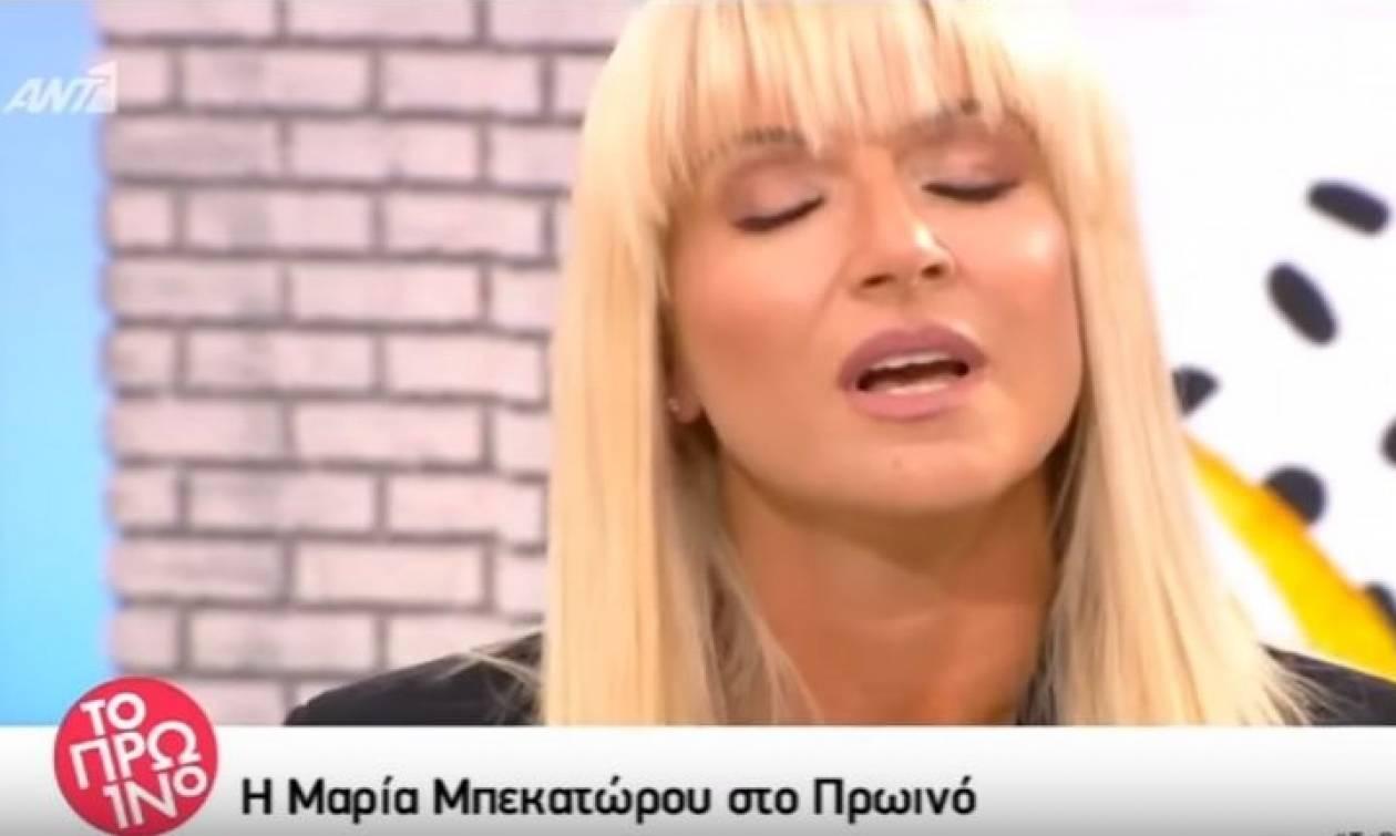 Κατέρρευσε on air η Μαρία Μπεκατώρου - Σκορδά: «Δεν το ήξερα… Συγγνώμη»