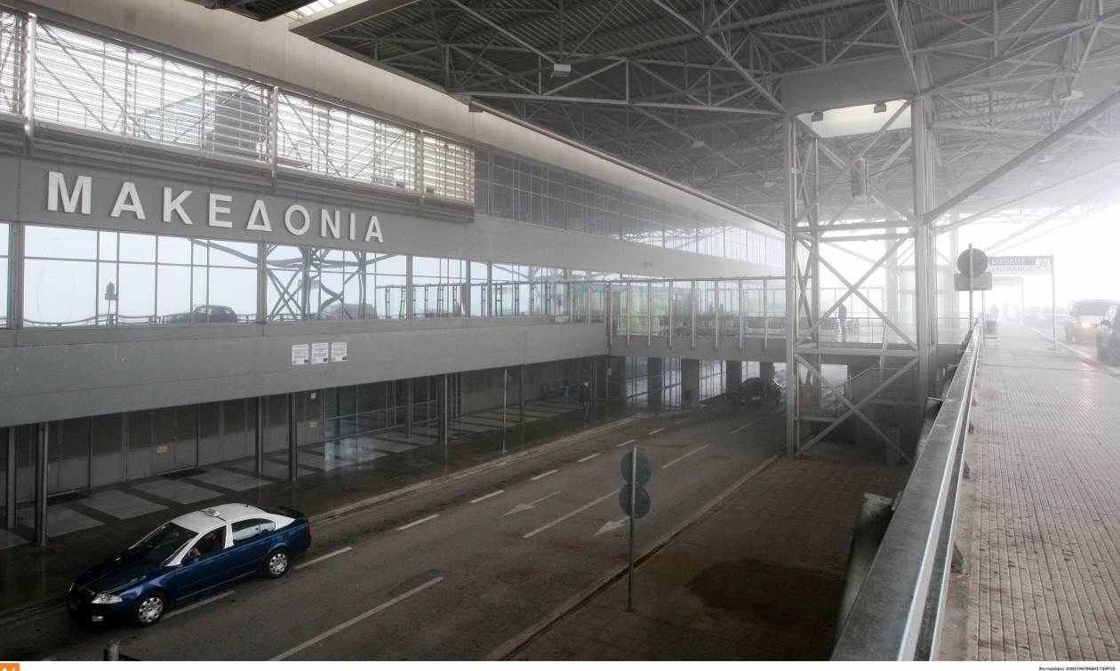 Αναγκαστική προσγείωση αεροσκάφους στο αεροδρόμιο Θεσσαλονίκης