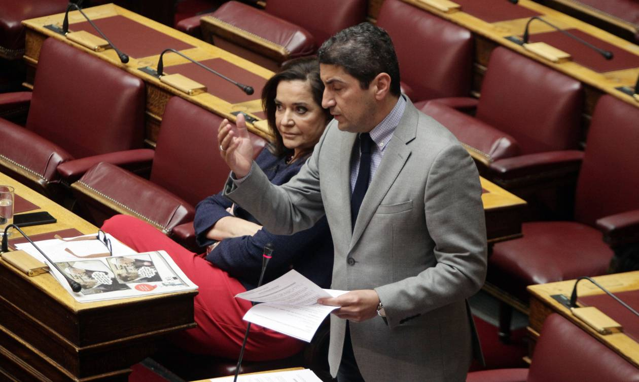 Ο Λ. Αυγενάκης αποδεικνύει πως πλήρωσε την κλήση του Δήμου Αθηναίων (pic)