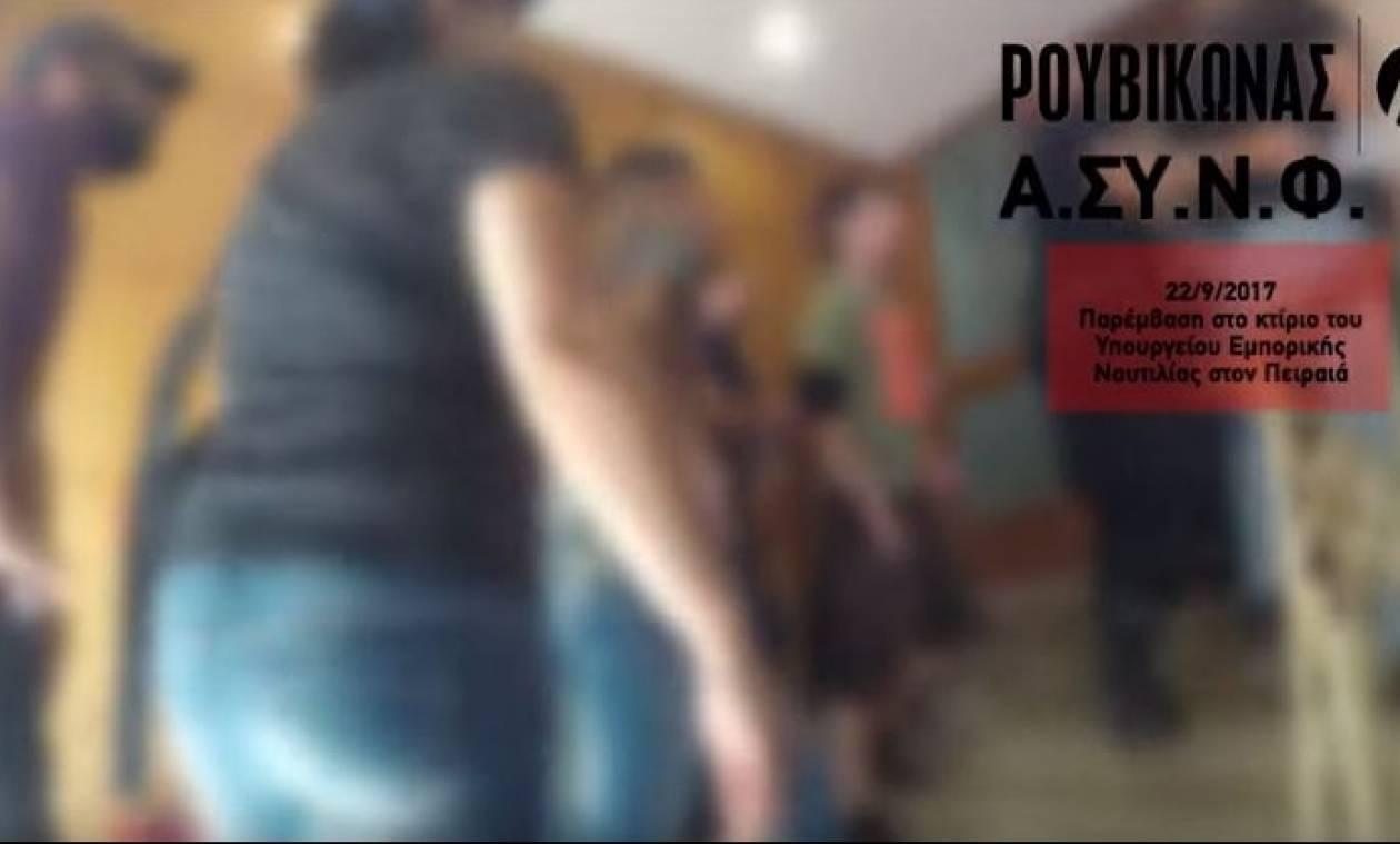 «Ντου» Ρουβίκωνα  στο υπουργείο Ναυτιλίας (video)