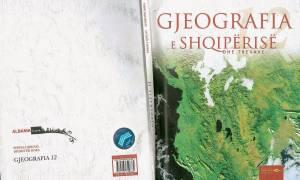 Αλβανική προπαγάνδα: Παραχαράσσουν την ιστορία στα σχολικά τους βιβλία