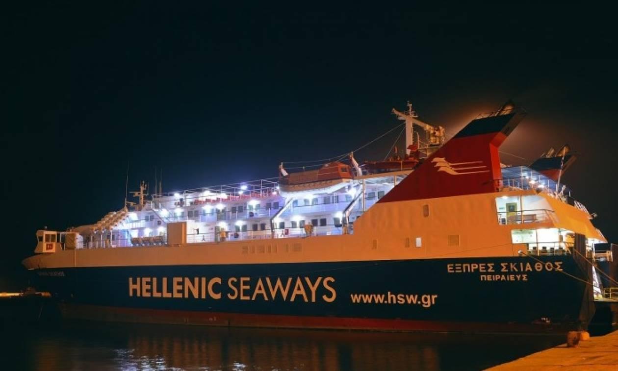Συναγερμός στο λιμάνι του Βόλου:Τρεις τραυματίες στο Skiathos Εxpress