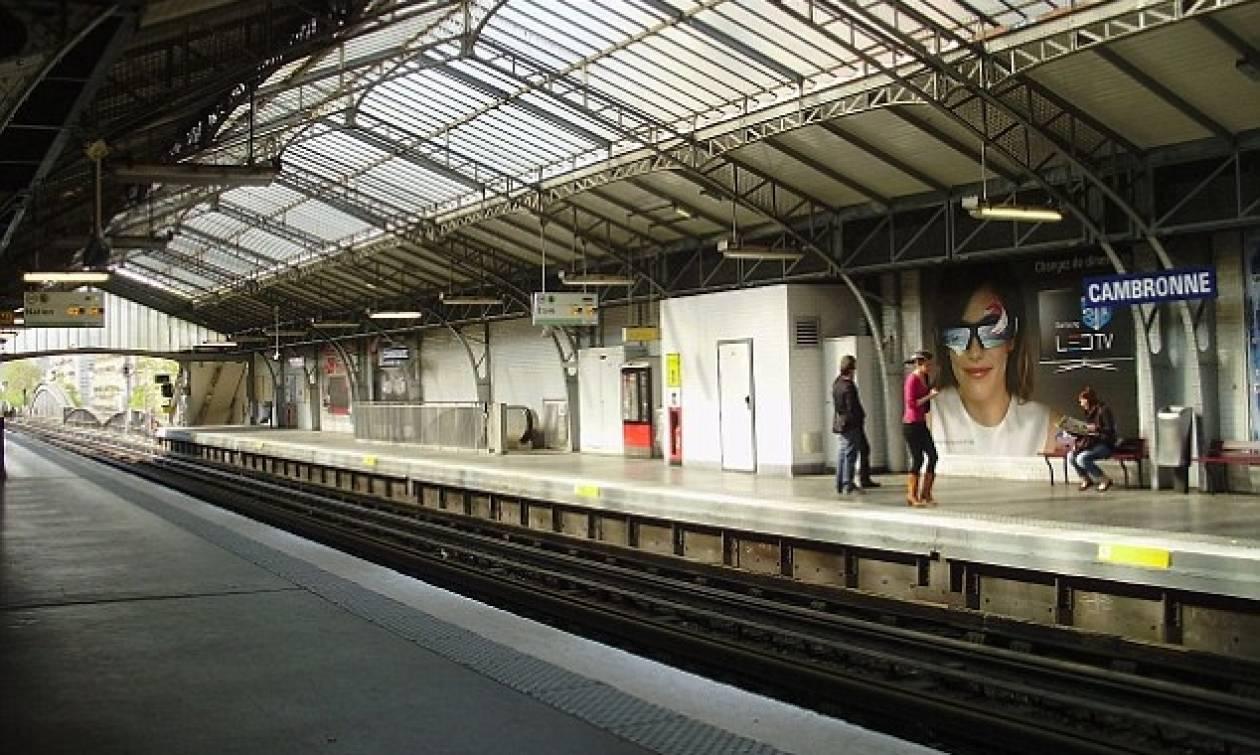 Αναστάτωση στο Παρίσι: Εκκενώθηκε σταθμός του μετρό - Εντοπίστηκε ύποπτο αντικείμενο