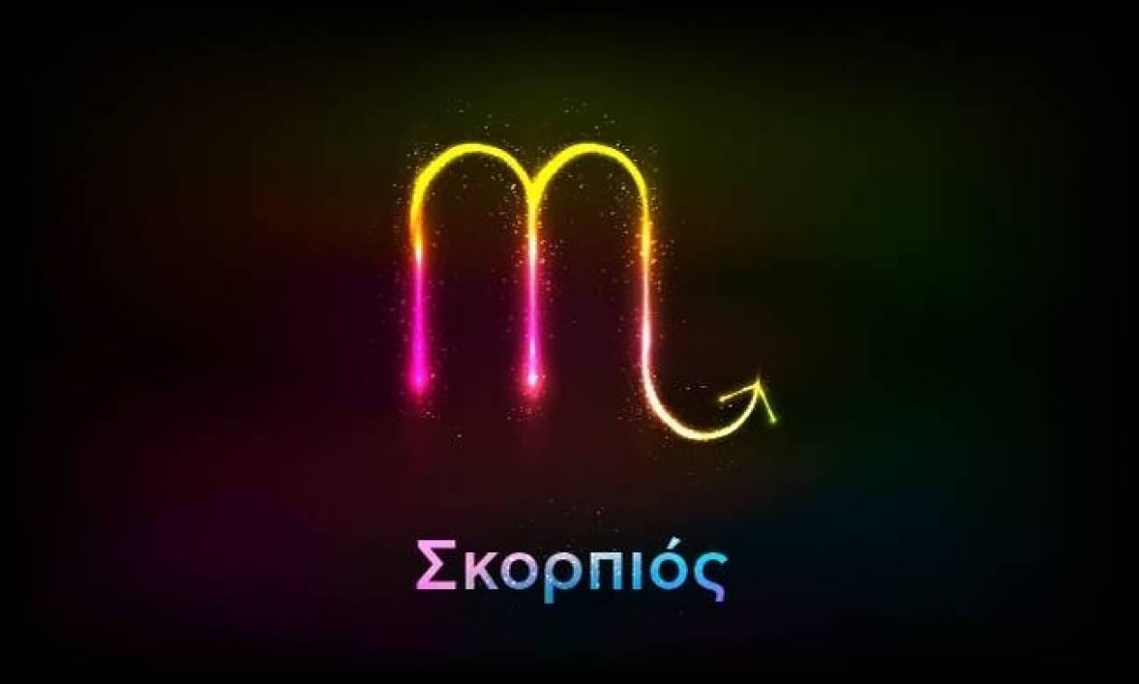 Σκορπιός (23/09/2017)