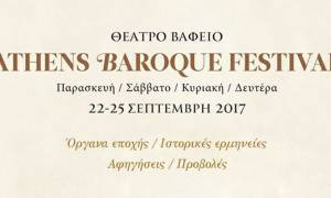 Athens Baroque Festival στο Θέατρο Βαφείο