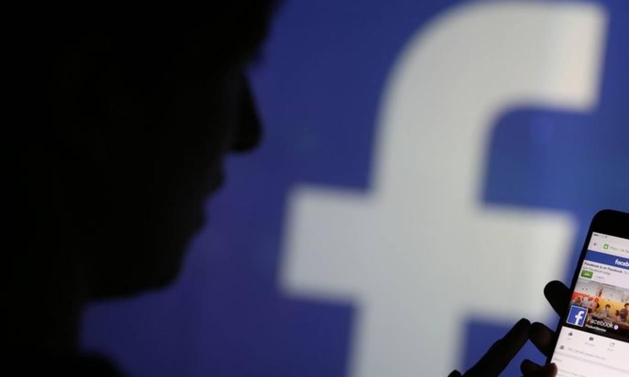 Προσοχή! Αυτή είναι η νέα απάτη στο Facebook