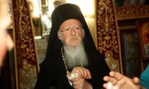 Ορεστιάδα: Τριήμερη επίσκεψη του Οικουμενικού Πατριάρχη Βαρθολομαίου