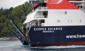 Βόλος: Συνελήφθησαν ο πλοίαρχος και ο Α' μηχανικός του «Εξπρές Σκιάθος» για τους τρεις τραυματισμούς