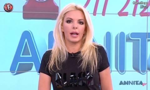 Η Άννα Βίσση στην εκπομπή της Αννίτας Πάνια – Έμεινε άφωνη η παρουσιάστρια (Vid)