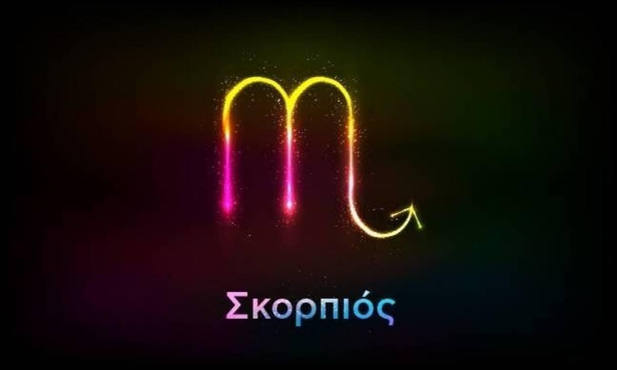 Σκορπιός (24/92017)
