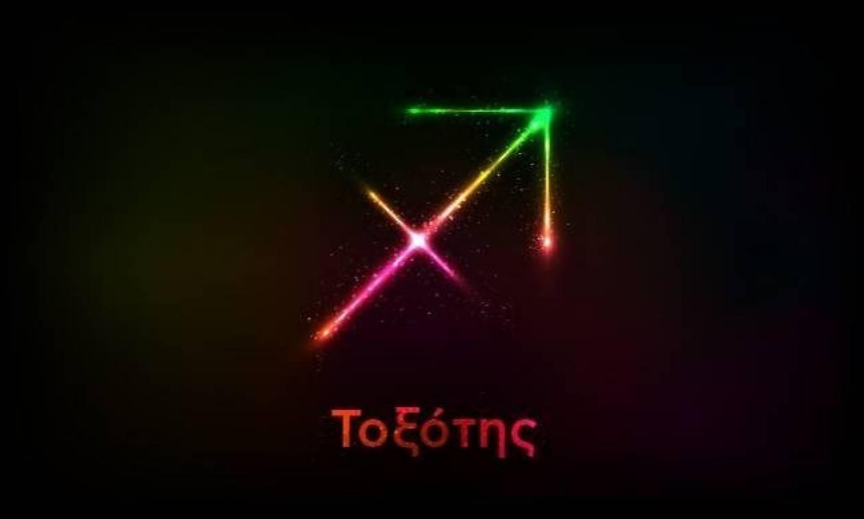 Τοξότης (24/92017)