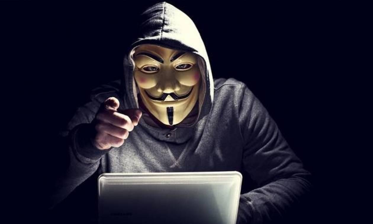 Οι Anonymous χτύπησαν την Ελλάδα - Έριξαν τη σελίδα των πλειστηριασμών