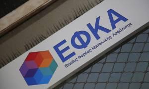 Διευκρινίσεις του υπουργείου Εργασίας για τον ΕΦΚΑ