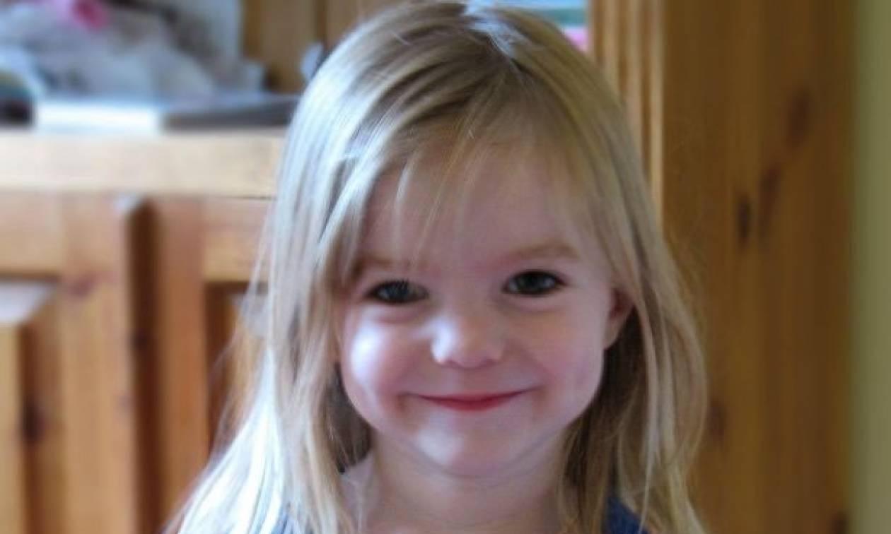 Δυσάρεστες εξελίξεις για τη Μικρή Μαντλίν - Σταματούν ξανά οι έρευνες