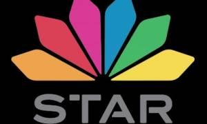 Αλλάζει το STAR: Δείτε το νέο του λογότυπο του καναλιού!