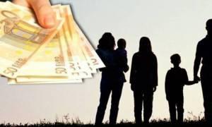 ΟΓΑ: Δίνει 1.000 ευρώ βοήθημα - Δείτε εάν το δικαιούστε