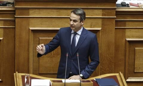 Βουλή - Μητσοτάκης: Θα εμφανιστεί ο κ. Τσίπρας ή θα παραμείνει κρυμμένος;