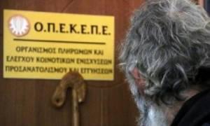 ΟΠΕΚΕΠΕ: Πληρωμές 9 εκατ. ευρώ σε 2.087 δικαιούχους αγρότες