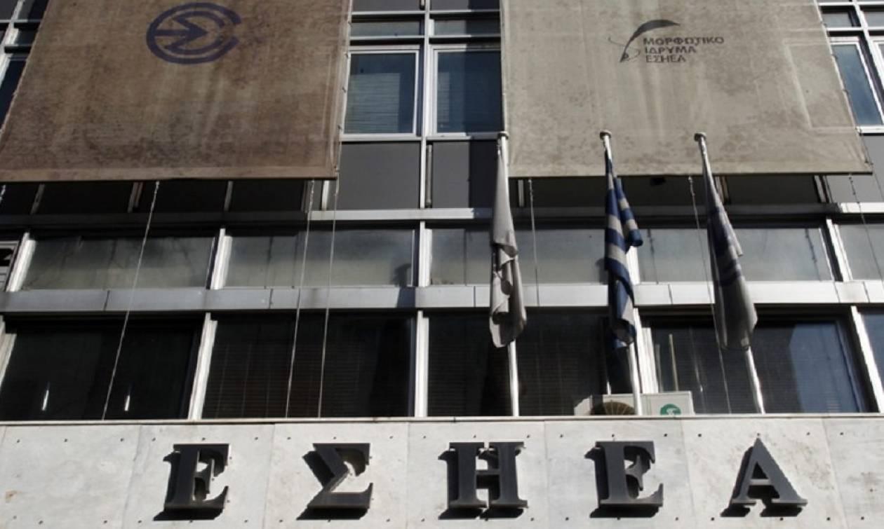 ΕΣΗΕΑ: 24ωρη απεργία σε όλα τα ΜΜΕ την Τρίτη (26/9)