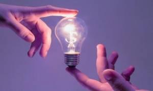 Ηλεκτρικό ρεύμα: Δείτε τις ριζικές αλλαγές που έρχονται σε λίγες ημέρες