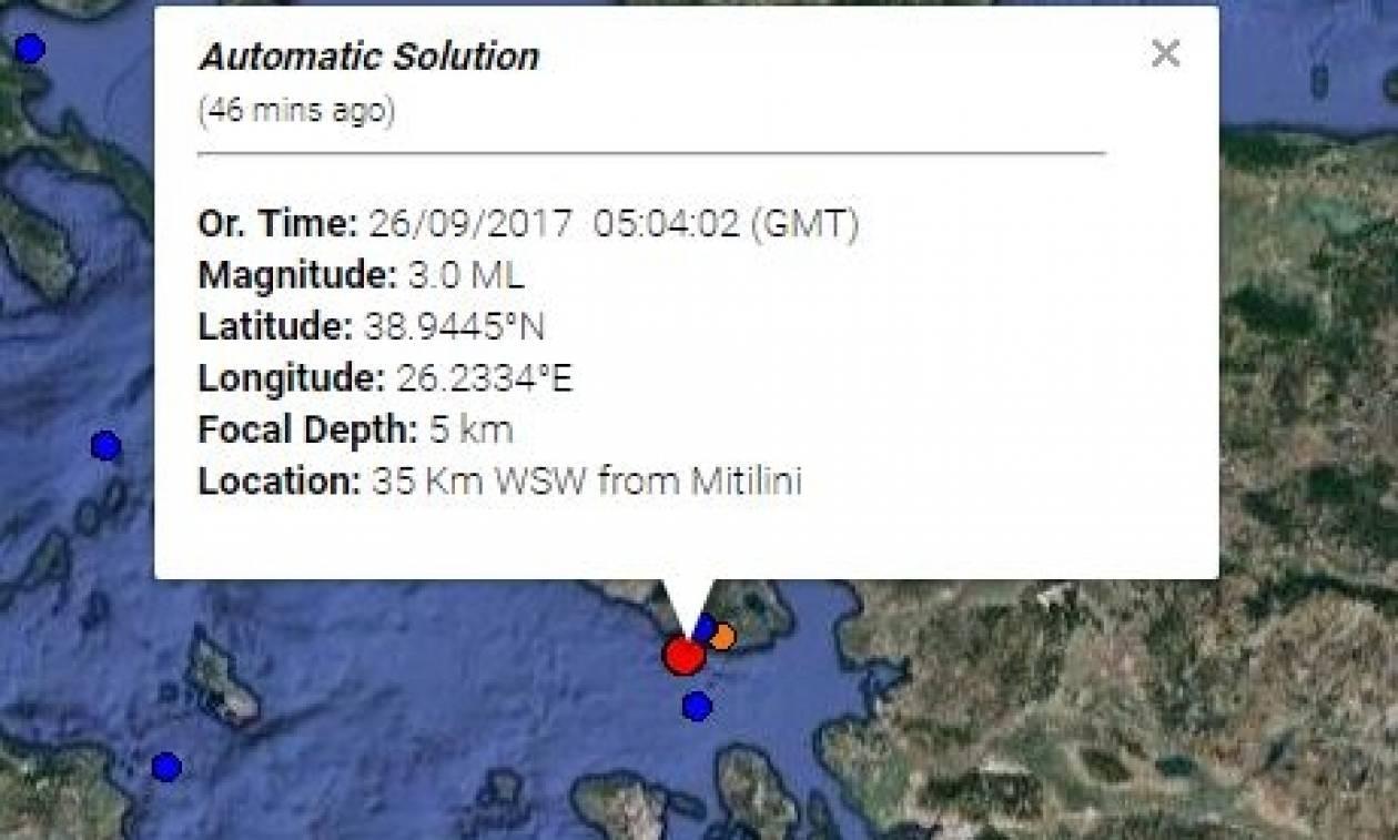 Σεισμός στη Μυτιλήνη