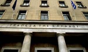Bloomberg: Στα τέλη Φεβρουαρίου τα νέα τεστ αντοχής των συστημικών τραπεζών