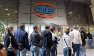 ΟΑΕΔ: Διαβάστε εάν δικαιούστε εποχικό επίδομα - Πότε καταβάλλεται