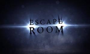 Escape rooms και Αυτογνωσία: Εκεί που η ψυχαγωγία, συναντά την ψυχοθεραπεία…