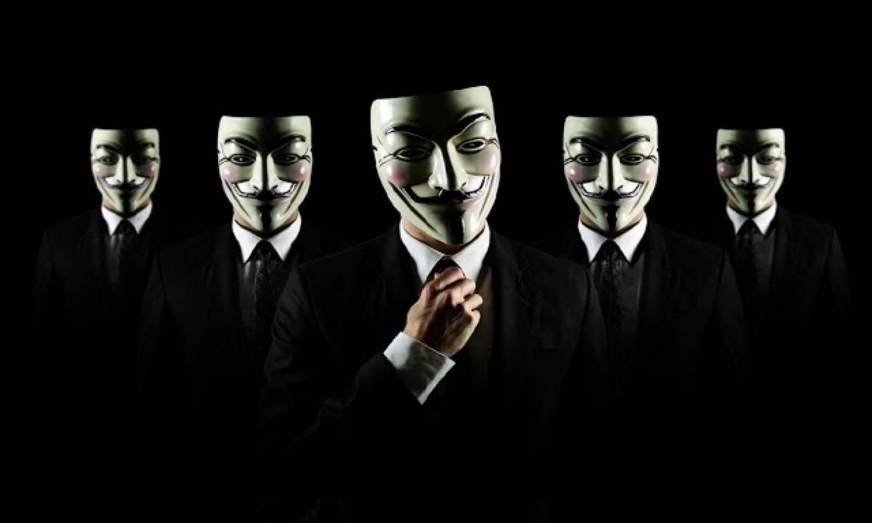 Επίδειξη δύναμης από τους Anonymous! Διέρρευσαν αρχεία της Τράπεζας της Ελλάδος