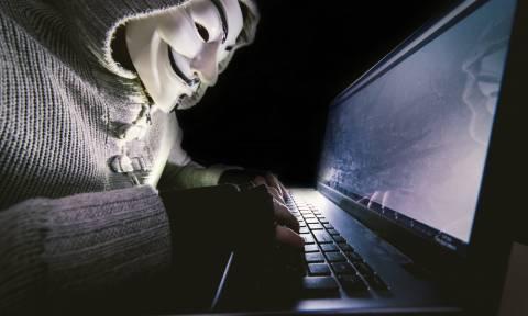 Anonymous Greece: Τι αναφέρουν τα 2.500 αρχεία της Τράπεζας Ελλάδος και του Υπουργείου Εσωτερικών