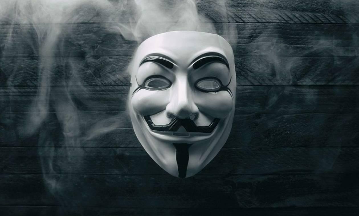 Νέο απειλητικό μήνυμα των Anonymous προς Τράπεζα της Ελλάδος: Να μας φοβάστε!
