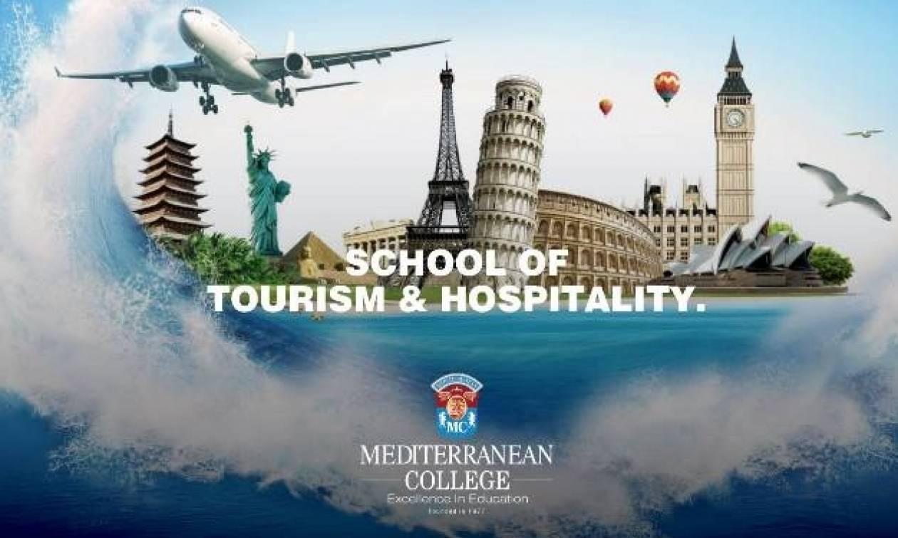 Mediterranean College: Για αναγνωρισμένο πτυχίο και μεταπτυχιακό στα Τουριστικά