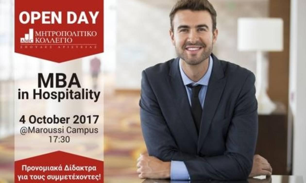 MBA IN HOSPITALITY Open Day στο Μητροπολιτικό Κολλέγιο
