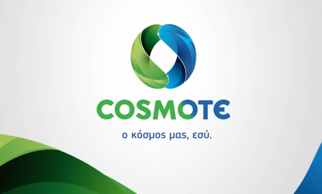 Πρόγραμμα Υποτροφιών COSMOTE: Στις 2 Οκτωβρίου λήγει η υποβολή αιτήσεων