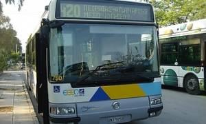 ΟΑΣΑ: Αλλαγές στη λεωφορειακή γραμμή Πειραιάς - Αγ. Ανάργυροι από την 1η Οκτωβρίου