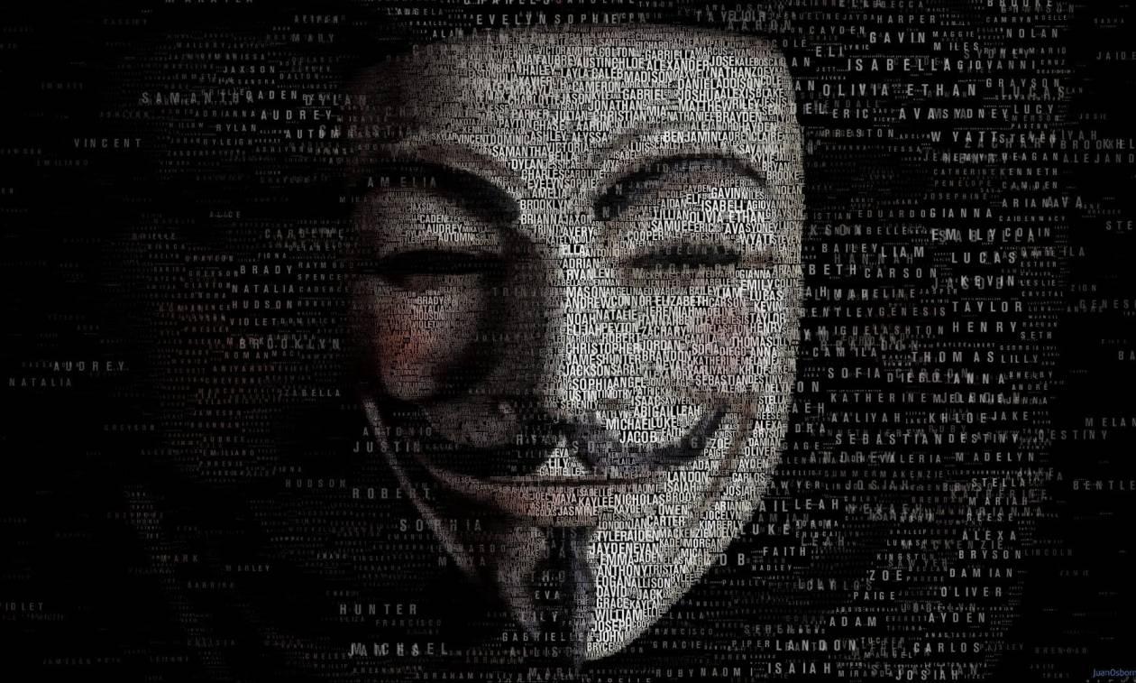 Νέο «χτύπημα» των Anonymous: Ό,τι και να κάνετε θα σας χτυπάμε