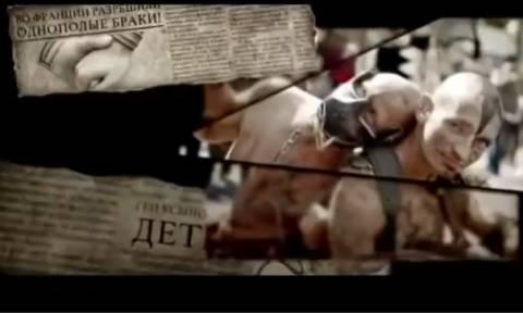 Σοκ από το ντοκιμαντέρ Sodom: Όλη η αλήθεια για τους έμφυλους ρόλους και την προωθούμενη προπαγάνδα