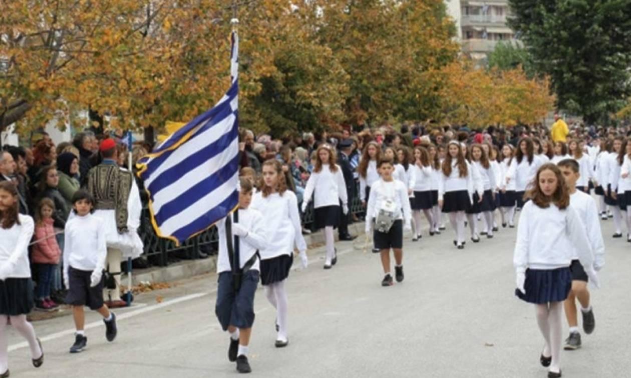 Κοζάνη: Έντονες αντιδράσεις γονέων - Κληρώθηκε αλλοδαπός για σημαιοφόρος