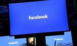 «Έπεσε» για μισή ώρα το Facebook - Πρόβλημα σε εκατομμύρια λογαριασμούς
