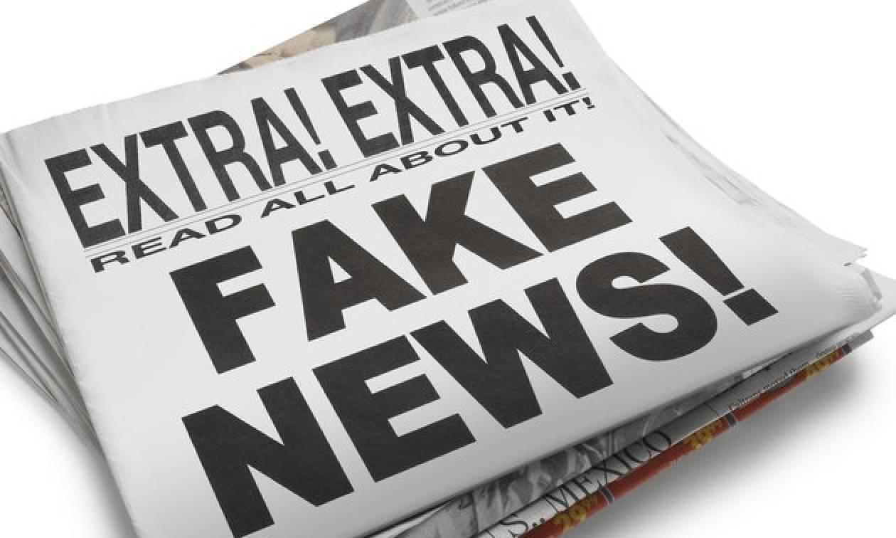 ΣΟΚ! Νεκρός ο βασιλιάς των fake news - Τον βρήκαν σε κατάσταση...