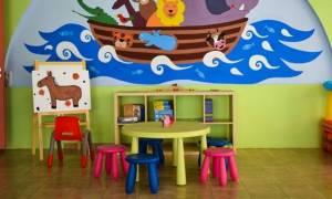 Παιδικοί σταθμοί: Οι όροι και οι προϋποθέσεις λειτουργίας