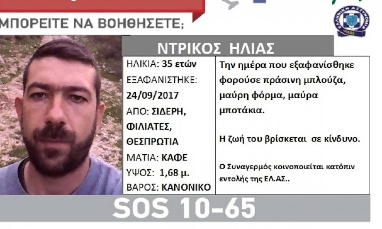 Χωρίς τέλος το θρίλερ με την εξαφάνιση του 35χρονου στη Θεσπρωτία