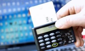 Έχετε έναν από αυτούς τους λογαριασμούς τραπέζης; Δείτε πώς θα κερδίσετε λεφτά
