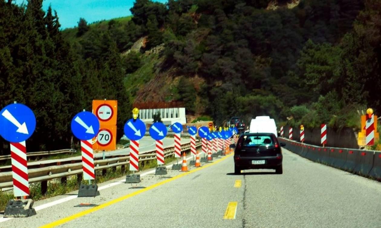 Προσοχή: Πότε και σε ποιά σημεία θα κλείσει σήμερα (29/09) η Ε.Ο. Αθηνών - Κορίνθου