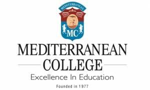 Mediterranean College: Για αναγνωρισμένα πτυχία σε πληροφορική, δίκτυα & ασφάλεια υπολογιστών