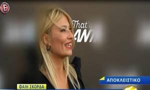 Σκορδά: Οι ατάκες της για Σταμάτη- Μπαρμπαρίγου, που θα συζητηθούν